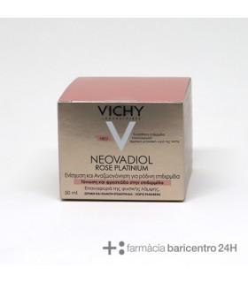 VICHY NEOVADIOL 65+ LA CREME ROSE 50 ML